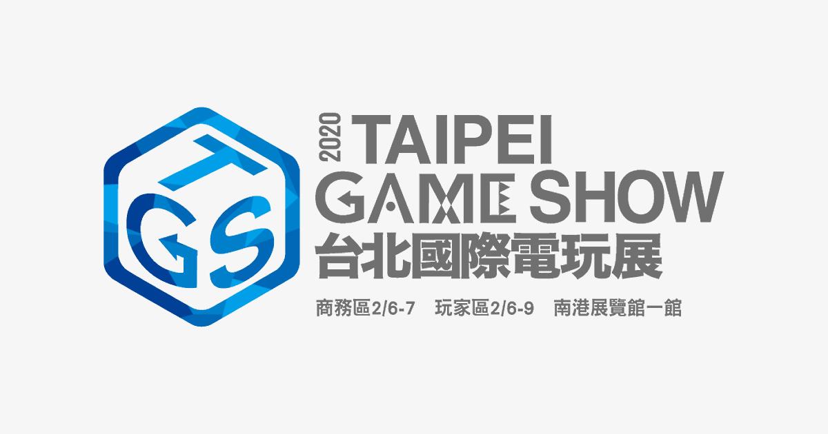 「台北ゲームショウ2020」出展見合わせのお知らせ