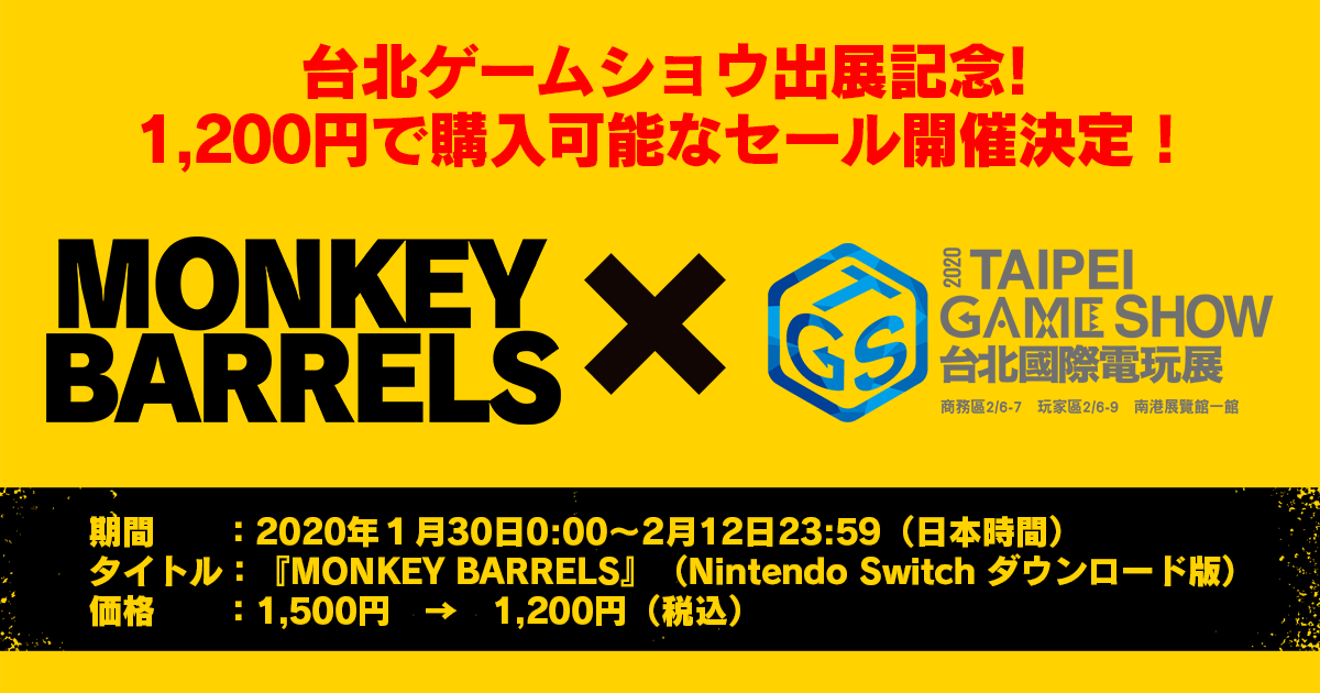 20% Off Sale begins today to celebrate the game's appearance at the TAIPEI GAME SHOW