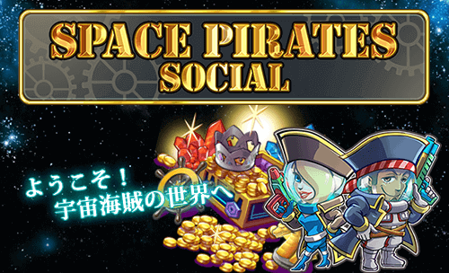 SPACE PIRATES SOCIAL